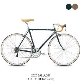 PT15倍 11/19 20:00~11/26 1:59 セール フジ クロスバイク スポーツ自転車 2020最新モデル バラッド R FUJI