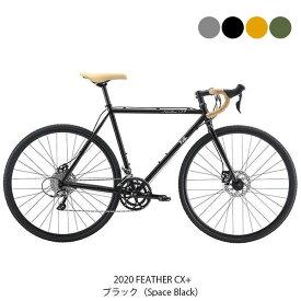 P14倍 10/20 フジ ロードバイク スポーツ自転車 2020 フェザー CX+ FUJI