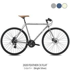 P14倍 10/20 フジ クロスバイク スポーツ自転車 2020 フェザー CX F FUJI