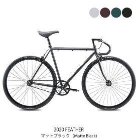 フジ ロードバイク スポーツ自転車 2020 フェザー FUJI