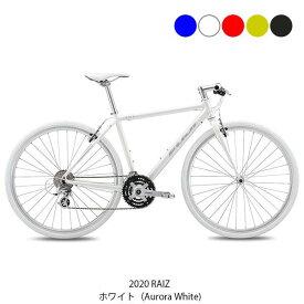 P14倍 10/20 フジ クロスバイク スポーツ自転車 2020 ライズ FUJI