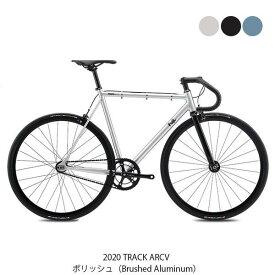 P14倍 7/15 フジ ロードバイク スポーツ自転車 2020 トラック アーカイブ FUJI