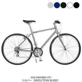 ライトウェイ クロスバイク スポーツ自転車 2020シェファードシティ RITEWAY 24段変速