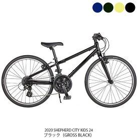 P14倍 8/15 ライトウェイ スポーツ 子供 自転車 2020 シェファード シティ キッズ 24 RITEWAY 24段変速