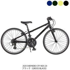 P14倍 8/15 ライトウェイ スポーツ 子供 自転車 2020 シェファード シティ キッズ 20 RITEWAY 24段変速