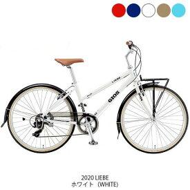 P14倍 10/20 ジオス クロスバイク スポーツ自転車 2020 リーベ GIOS 6段変速