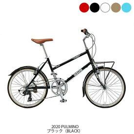P14倍 8/15 ジオス スポーツ自転車 ミニベロ 小径車 2020 プルミーノ GIOS 7段変速