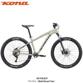 ポイント5倍 10/20限定 KONA コナ 19 BLAST 19 BLAST マウンテンバイク 在庫限りアウトレット価格