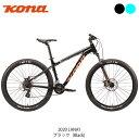 コナ MTB マウンテンバイク スポーツ自転車 2020最新モデル ラナイ KONA 8段変速