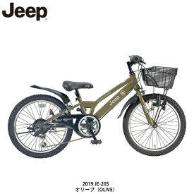 【ポイント5倍! 9/19 20:00-9/24 1:59】ジープ 子供 自転車 20インチ JEEP 2019 JE-20S〔19 JE-20S〕