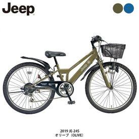 【ポイント5倍! 9/19 20:00-9/24 1:59】ジープ 子供 自転車 24インチ JEEP 2019 JE-24S〔19 JE-24S〕