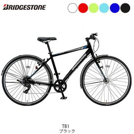 最大P27倍 11/1 ブリヂストン クロスバイク スポーツ自転車 TB1 ブリジストン BRIDGESTONE