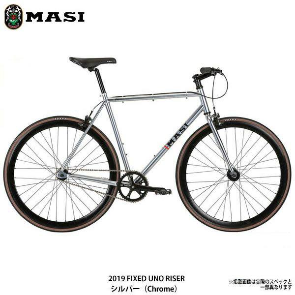 MASI(マジィ) FIXED UNO RISER〔19 FIXED UNO RISER〕クロスバイク