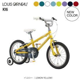 ポイント5倍 10/15限定 ルイガノ 子供自転車 16インチ K16 19 K16 キッズ 店頭受取限定 LGS-K16
