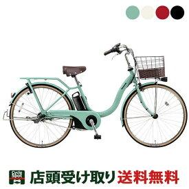 送料無料 店頭受取限定 パナソニック 電動自転車 アシスト自転車 2020 ティモL Panasonic 16.0Ah 3段変速 オートライト