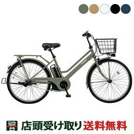 スーパーセール10%オフ 送料無料 店頭受取限定 パナソニック 電動自転車 アシスト自転車 2020 ティモS Panasonic 16.0Ah 3段変速 オートライト