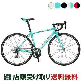 最大P27倍 11/1 ビアンキ ロードバイク スポーツ自転車 2020 ヴィア ニローネ ソラ Bianchi 18段変速