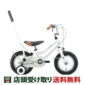 P14倍 10/20 コーダーブルーム スポーツ自転車 幼児 ホワイト 12インチ 2020 アッソン K12 Khodaa Bloom 変速なし