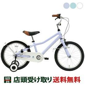 P14倍 10/20 コーダーブルーム スポーツ自転車 幼児 2020 アッソン K18 Khodaa Bloom 変速なし
