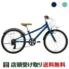 P14倍 10/20 コーダーブルーム スポーツ 子供 自転車 2020 アッソン J22 Khodaa Bloom 6段変速