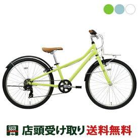 P14倍 10/20 コーダーブルーム スポーツ 子供 自転車 2020 アッソン J24 Khodaa Bloom 6段変速