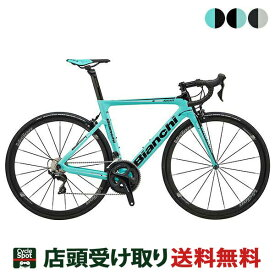 P14倍 7/15 ビアンキ ロードバイク スポーツ自転車 2020 アリア 105 Bianchi 22段変速