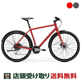 P14倍 10/20 メリダ クロスバイク スポーツ自転車 2020 クロスウェイ アーバン 100 MERIDA 27段変速