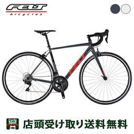 P14倍 7/15 フェルト ロードバイク スポーツ自転車 2020 FR30 FELT 22段変速