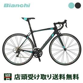 P14倍 8/5 ビアンキ ロードバイク スポーツ自転車 2020 インテンソ SORA Bianchi 18段変速