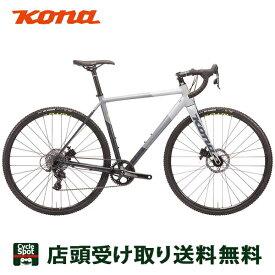 P14倍 8/5 コナ ロードバイク スポーツ自転車 2020 ジェイク ザ スネーク KONA 11段段変速