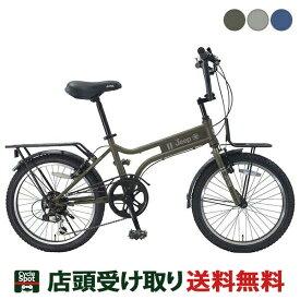 PT10倍 8/9 1:59迄 ジープ ミニベロ 自転車 2020 JE-206MX JEEP 6段変速