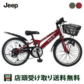 PT10倍 8/9 1:59迄 ジープ 男の子 子供 自転車 2020 JE-20S JEEP 6段変速 20インチ