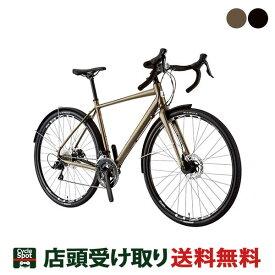 P14倍 7/15 ルイガノ ロードバイク スポーツ自転車 マルチウェイ 700 LOUIS GARNEAU 18段変速