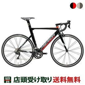 P14倍 10/20 メリダ ロードバイク スポーツ自転車 2020 リアクト 400 MERIDA 22段変速
