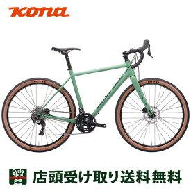 P14倍 8/5 コナ ロードバイク スポーツ自転車 2020 ローブ NRB DL KONA 22段段変速