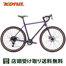 P10倍 5/30 コナ ロードバイク スポーツ自転車 2020 ローブ ST KONA 11段段変速