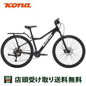 コナ クロスバイク スポーツ自転車 2020年モデル シールド KONA 20段段変速