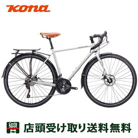 P14倍 8/5 コナ ロードバイク スポーツ自転車 2020 スートラ KONA 30段段変速
