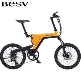 送料無料 店頭受取限定 ベスビー ミニベロ 電動自転車 アシスト自転車 コンパクト PSA1 BESV 7段変速