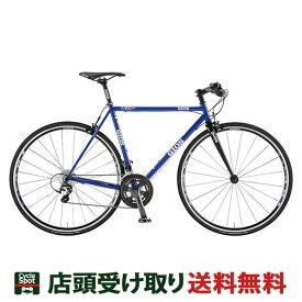 P14倍 8/15 ジオス クロスバイク スポーツ自転車 2020年モデル アンピーオ ティアグラ GIOS 20段変速