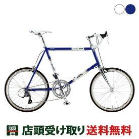 P14倍 8/15 ジオス スポーツ自転車 ミニベロ 小径車 2020年モデル アンティーコ GIOS 16段変速