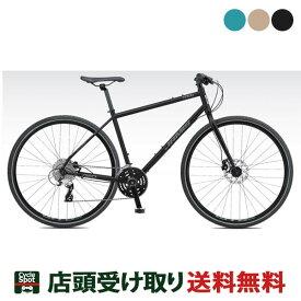 送料無料 店頭受取限定 ジェイミス ロードバイク スポーツ自転車 コーダ ネオ JAMIS 24段変速