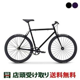 P14倍 10/20 フジ クロスバイク スポーツ自転車 2020年モデル デクラレーション FUJI 変速なし