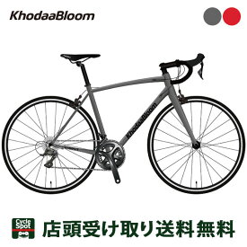 P9倍 7/4 20:00-7/11 01:59 コーダーブルーム ロードバイク スポーツ自転車 2020 ファーナ ティアグラ Khodaa Bloom 20段変速