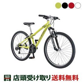 P14倍 8/5 ルイガノ MTB マウンテンバイク スポーツ自転車 グラインド8.0 LOUIS GARNEAU 21段変速