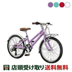 ルイガノ スポーツ 子供 自転車 J20 プラス LOUIS GARNEAU 6段変速