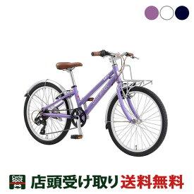 ルイガノ スポーツ 子供 自転車 J22 プラス LOUIS GARNEAU 6段変速