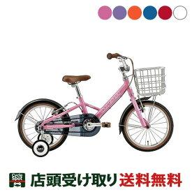 ルイガノ スポーツ自転車 幼児 K16 プラス LOUIS GARNEAU 変速なし