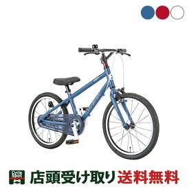 P14倍 8/15 ルイガノ スポーツ自転車 幼児 K18 lite LOUIS GARNEAU 変速なし