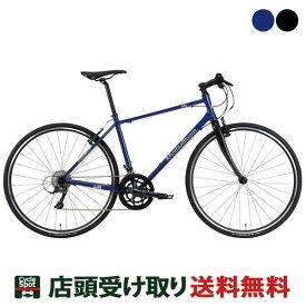 P14倍 10/20 コーダーブルーム クロスバイク スポーツ自転車 2020 レイル 700SL Khodaa Bloom 18段変速